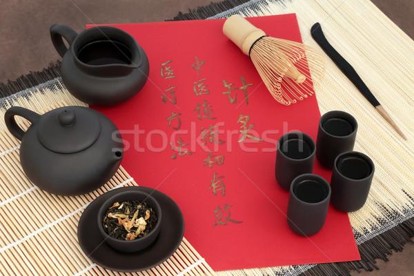 Stock fotó: Tea · szárított · növénygyűjtemény · jóvátétel · zöld · használt · kínai