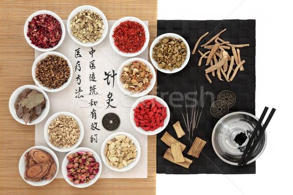 иглоукалывание китайская медицина китайский травы хвоя монетами Сток-фото © marilyna