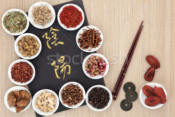Yin and Yang Chinese Herb Selection Stock photo © marilyna
