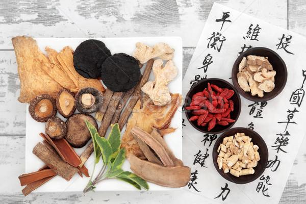 Chinois phytothérapie mandarin calligraphie script riz Photo stock © marilyna