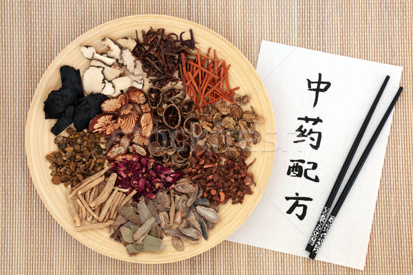 Chinês medicina alternativa tradicional ervas usado alternativa Foto stock © marilyna