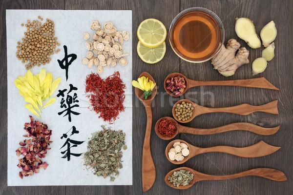 Zdjęcia stock: Chińczyk · zdrowia · herbata · ziołowa · kolekcja · kaligrafia