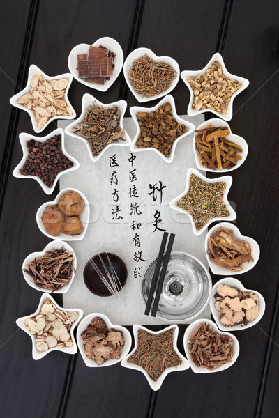 Chinese Acupuncture Medicine Stock photo © marilyna