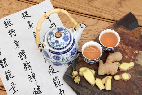 Ginger Tea  Stock photo © marilyna