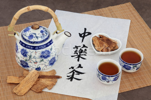 Bitkisel çaylar ot çay kullanılmış Çin Stok fotoğraf © marilyna
