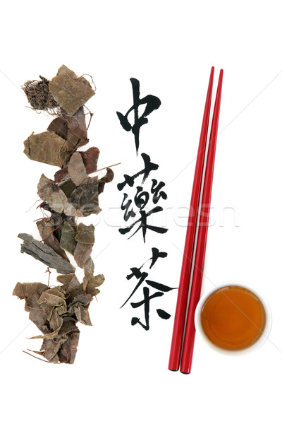 Chá medicinal chinês chá caligrafia Foto stock © marilyna