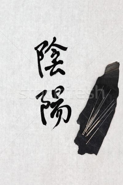 Zdjęcia stock: Akupunktura · terapii · igły · yin · yang · kaligrafia · symbol