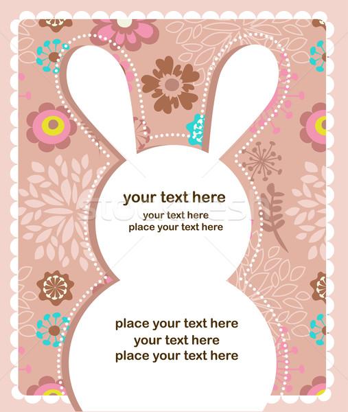 Сток-фото: Пасху · Bunny · природы · дизайна · кролик