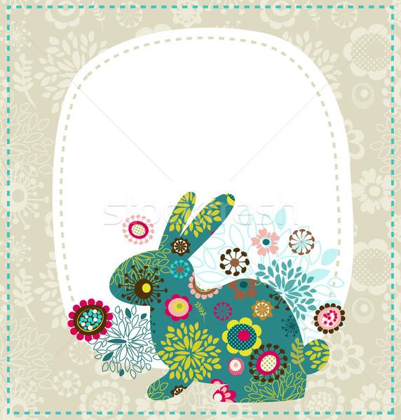 Stock fotó: Húsvét · üdvözlőlap · nyuszi · természet · terv · nyúl