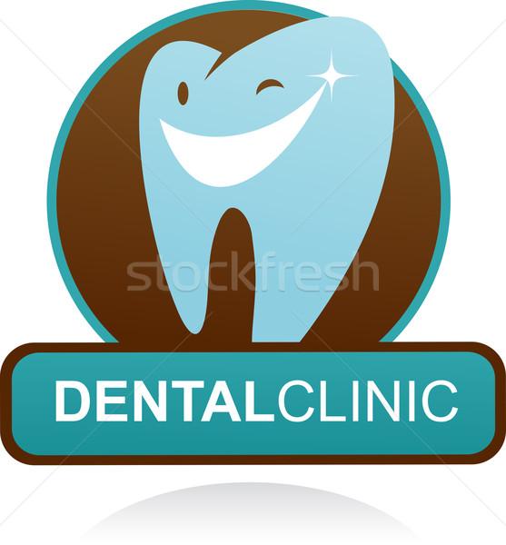 Stock foto: Zahnärztliche · Klinik · Vektor · Symbol · Lächeln · Zahn