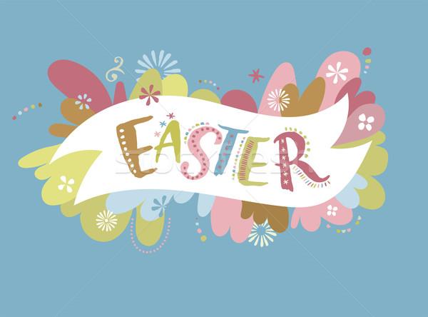 Joyeuses pâques vecteur carte vintage carte de vœux printemps Photo stock © marish