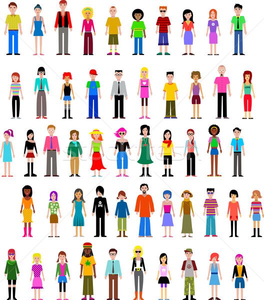 collection of different vector people Stock photo © marish