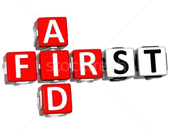 Foto stock: 3D · primeiro · socorro · palavras · cruzadas · botão · texto · branco
