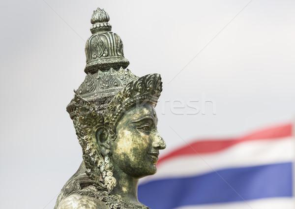 The Stupa at the top of Wat Saket, also known as the Golden Moun Stock photo © Mariusz_Prusaczyk