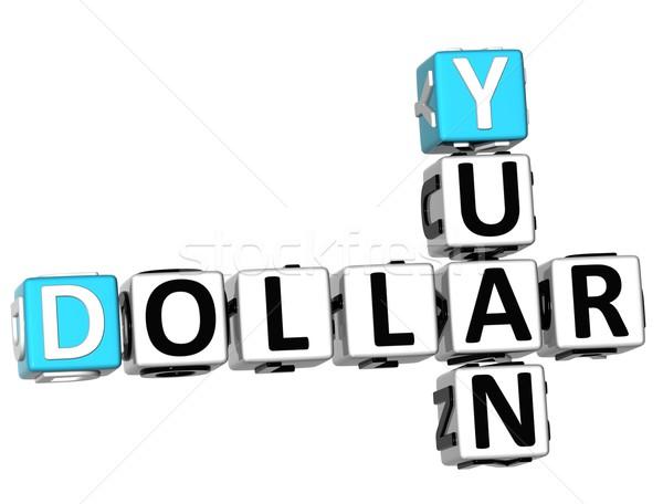 3D Dollar Yuan Crossword Stock photo © Mariusz_Prusaczyk