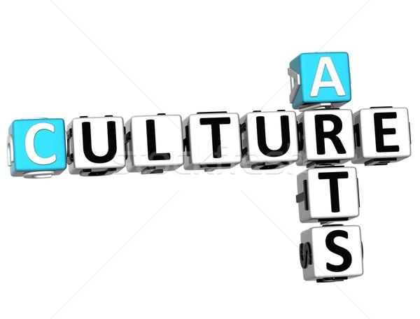 Foto d'archivio: 3D · cultura · arti · cruciverba · bianco · cross