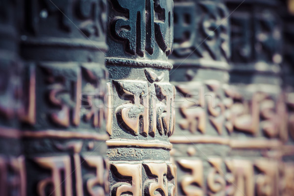Buddhist prayer wheels, Kathmandu, Nepal. Stock photo © Mariusz_Prusaczyk