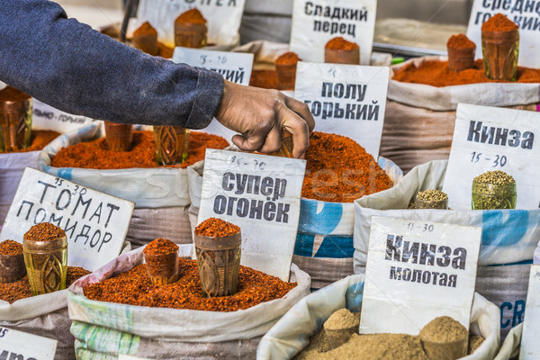 Vivid oriental central asian market with bags full of various sp Stock photo © Mariusz_Prusaczyk