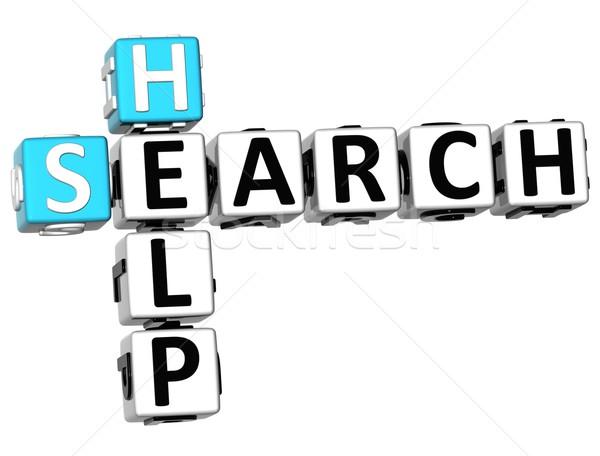 Zdjęcia stock: 3D · wyszukiwania · pomoc · krzyżówka · biały · komputera