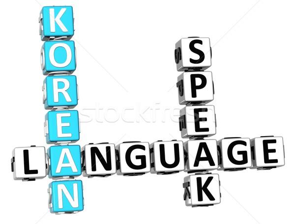 Zdjęcia stock: 3D · hiszpanski · język · krzyżówka · biały · internetowych