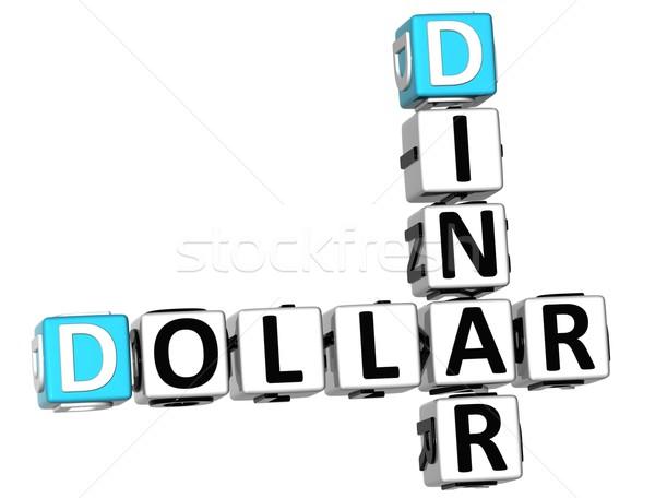 Stock photo: 3D Dollar Dinar Crossword