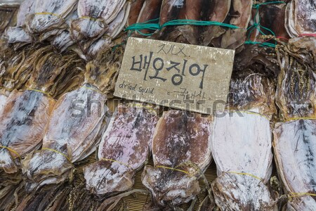 Dried seafood on sale in a thai street market in Bangkok, Thaila Stock photo © Mariusz_Prusaczyk