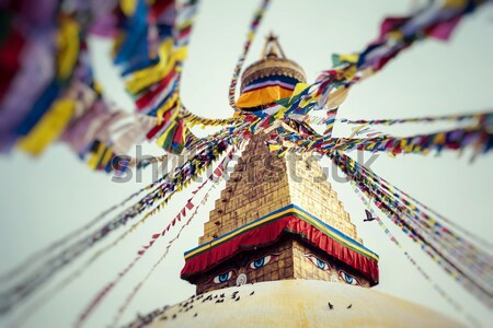 Boudhanath is a buddhist stupa in Kathmandu, Nepal. Stock photo © Mariusz_Prusaczyk