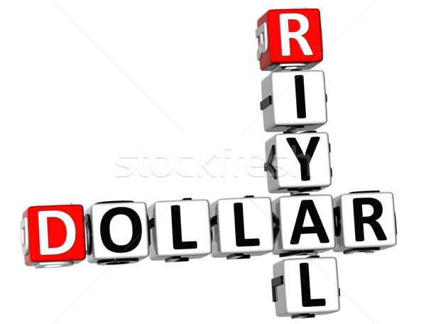 3D Dollar Riyal Crossword Stock photo © Mariusz_Prusaczyk