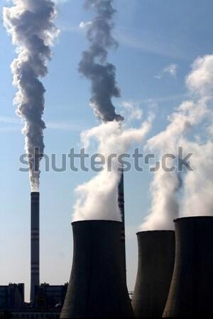 Charbon centrale bâtiment technologie fumée bleu Photo stock © martin33