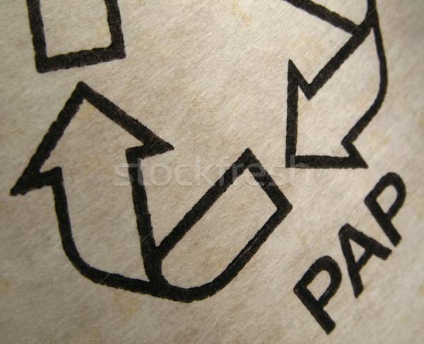 Papier recycling teken natuur pijl Stockfoto © martin33