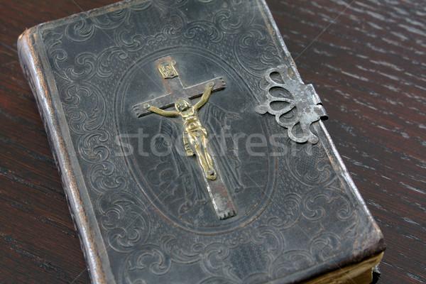 Biblia papel madera cruz cuero Foto stock © martin33