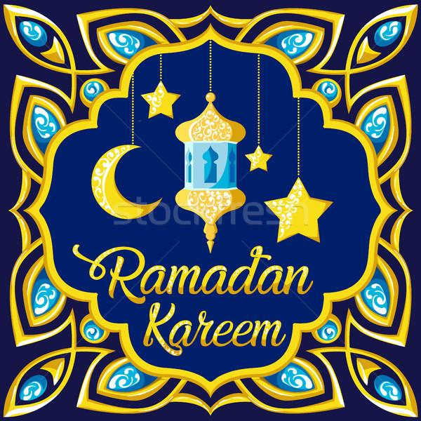 Tradizionale ramadan mese celebrazione biglietto d'auguri design Foto d'archivio © MarySan
