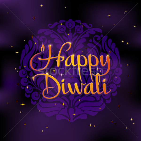 Beautiful greeting card for Hindu community. Happy diwali festival background illustration. Stock photo © MarySan