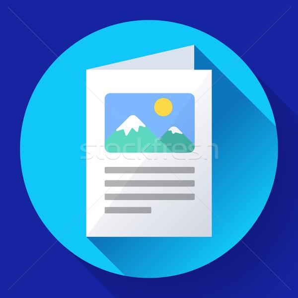 Broszura wektora ikona kolor informacji pliku Zdjęcia stock © MarySan