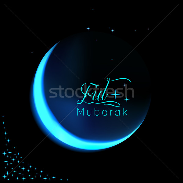 Eid Mubarak background with shiny moon and stars Stock photo © MarySan