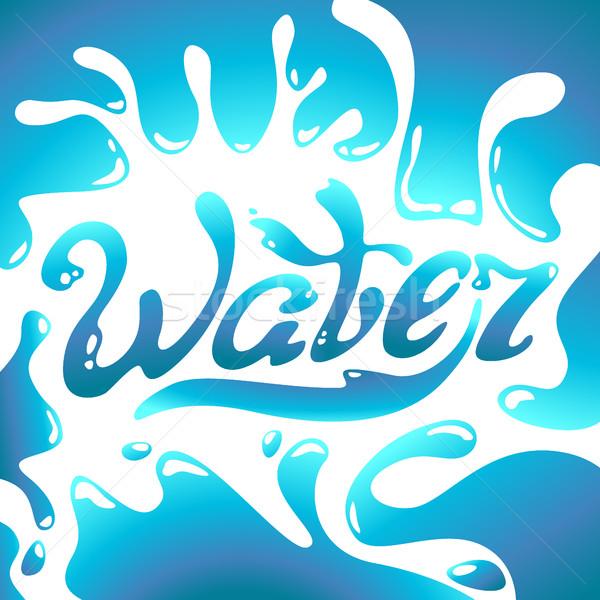 Turquesa agua día logo palabra texto Foto stock © MarySan