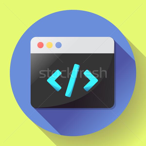 Kódolás ikon vektor program app kód Stock fotó © MarySan