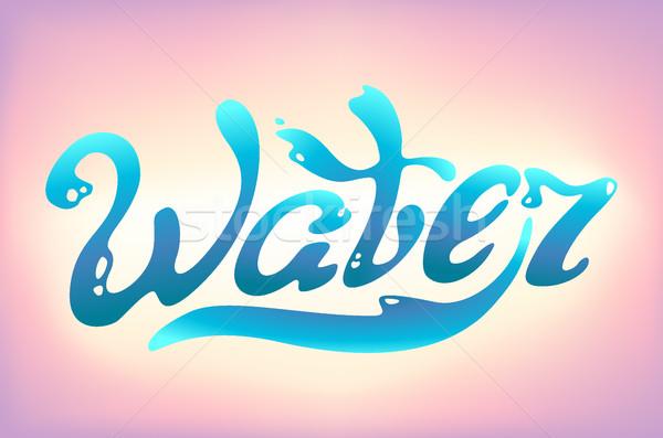 бирюзовый воды день логотип слово розовый Сток-фото © MarySan