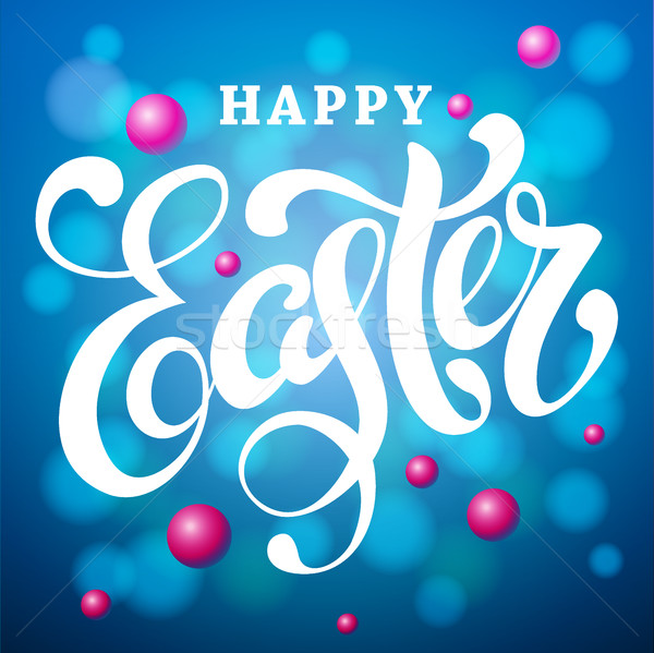 Happy Easter lettering card. Modern calligraphy with bokeh Stock photo © MarySan