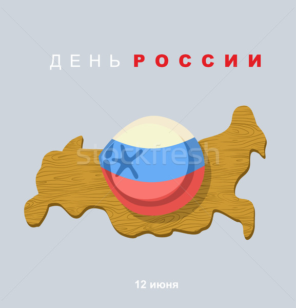 Meat dumpling in color Russian flag lies on  cutting board map o Stock photo © MaryValery