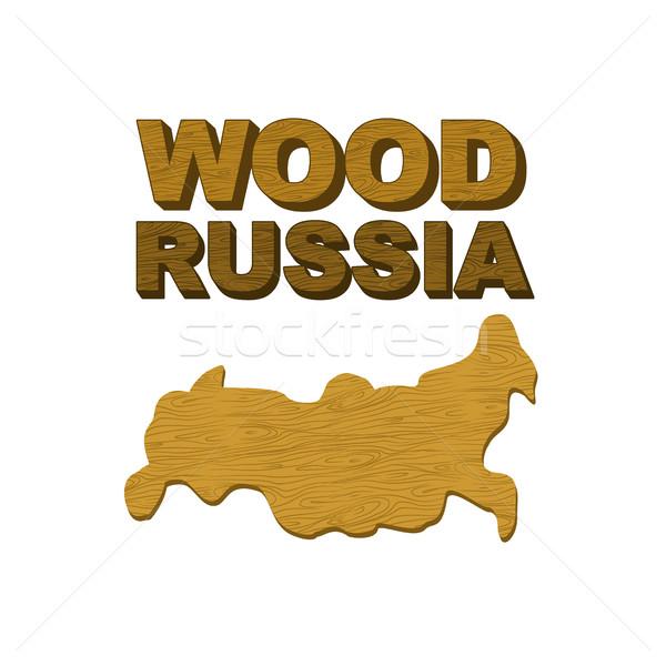 Ahşap Rusya harita ülke form ahşap Stok fotoğraf © MaryValery