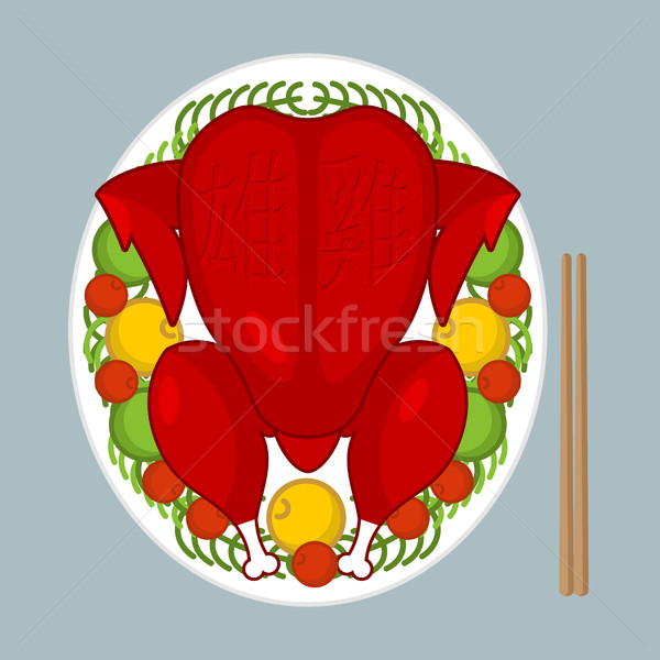 Fried rooster symbol of Chinese new year. Baked red cock on plat Stock photo © MaryValery