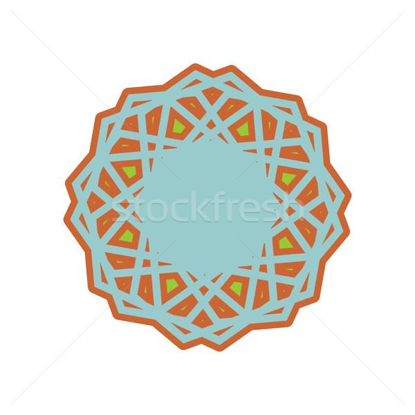Sablon iszlám minta logo főtt étel Stock fotó © MaryValery