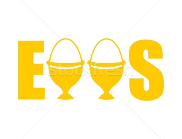 卵 タイポグラフィ 卵 カップ 食べ 食品 ストックフォト © MaryValery