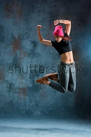 The male break dancer in water. Stock photo © master1305