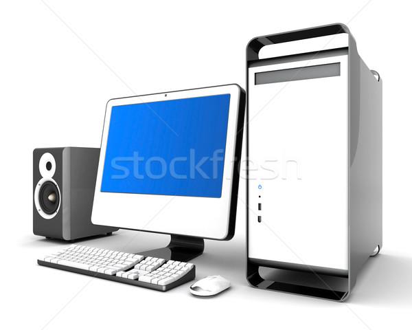 画像 コンピュータ 技術 白 孤立した インターネット ストックフォト © mastergarry