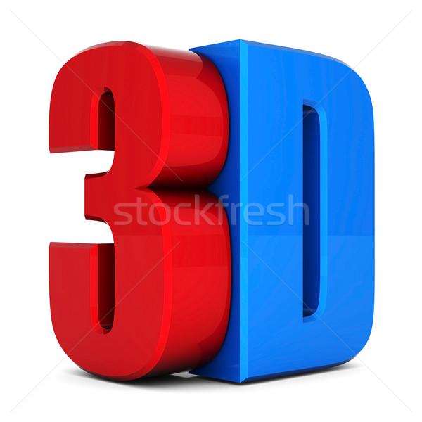3d metallic logo Stock photo © mastergarry