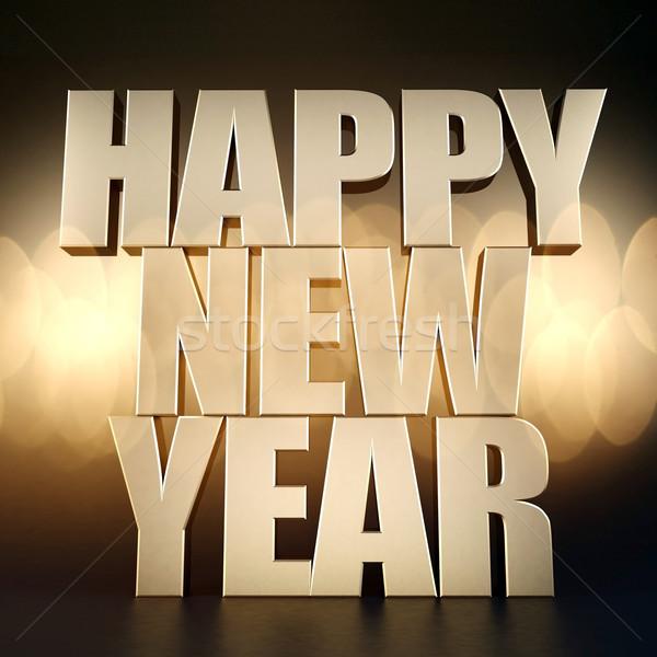 Ano novo novo anos natal o melhor férias Foto stock © mastergarry