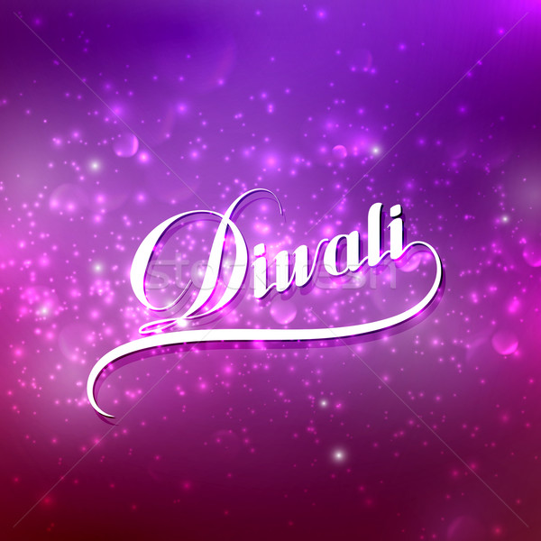 Diwali. Holiday Vector Stock photo © maximmmmum