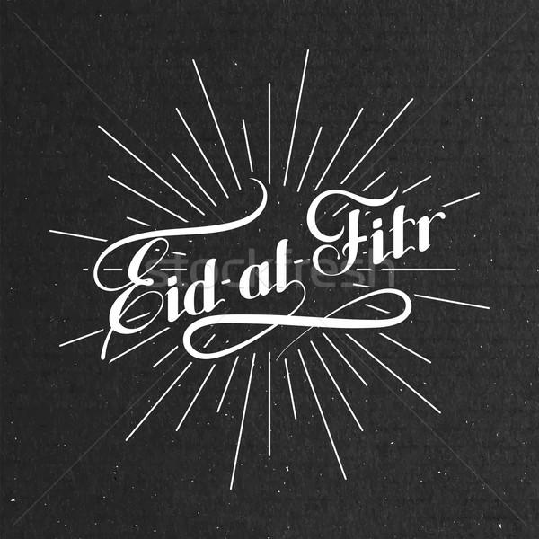 Eid-al-Fitr retro label with light rays Stock photo © maximmmmum